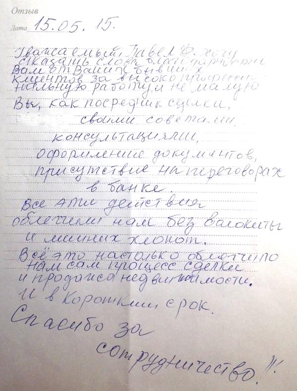 Отзывы: Константин Кнутов