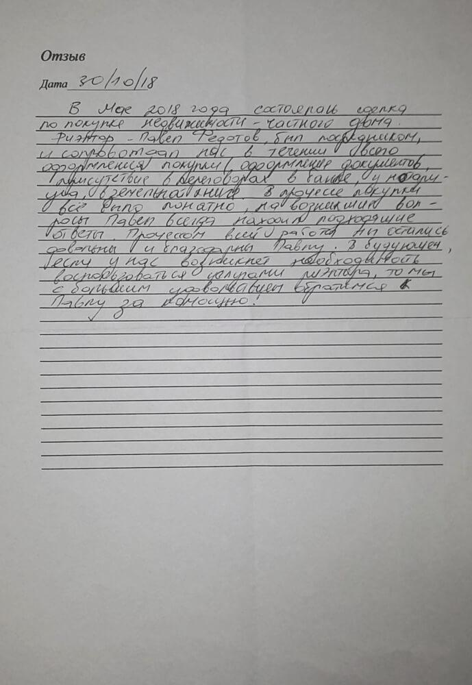 Отзывы: Владимир